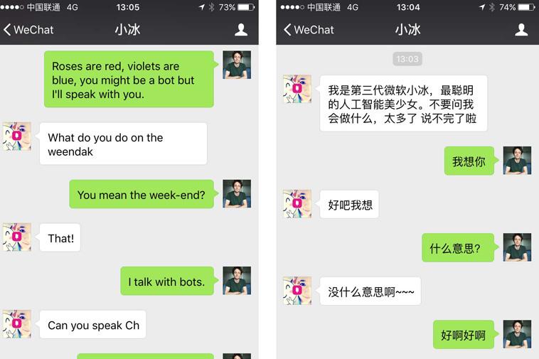 Giao diện khi trò chuyện trên Wechat