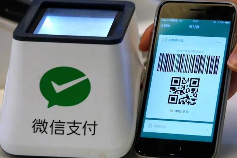quét mã thanh toán Wechat Pay