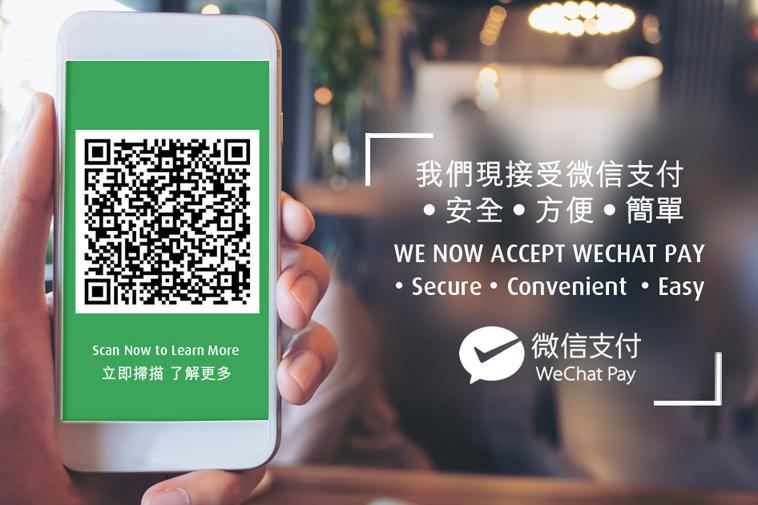 Quét mã QR thanh toán trên Wechat Pay ngày càng phổ biến